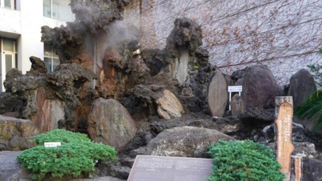 熱海七湯のひとつ 大湯間歇泉